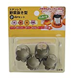 M.V. Trading KOH71410 Japaneses Stainless Steel Vegetable Cutters, 4 Set of 4 Cutters