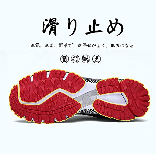 Lucyever メンズ レディース ランニングシューズ 軽量 クッション性 カジュアル スニーカー カップルの靴