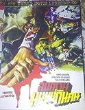 Cannibal Apocalypse (1980) New Pal Import Dvd