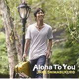 Aloha To You