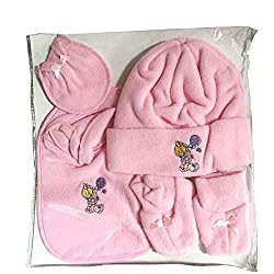 Image of the product Newborn Baby Gift Set 4 that is listed on the catalogue brand of SunGal.