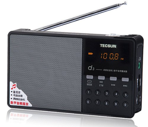 Tecsun D3 Rechargeable FM Radio with ETM, MP3 Player with Built-in Micro SD Card Slot & Portable Hi-Fi Speaker with DSP Bass for Desktop & Laptop Computers, Color Black (Radio Rechargeable)