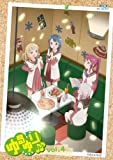 Animation - Yuru Yuri 2 Vol 4 [Japan BD] PCXG-50164