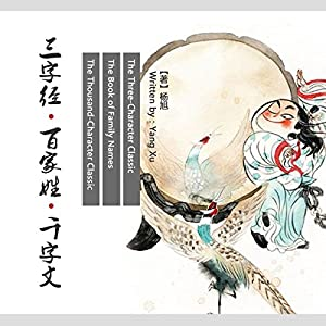 三字经、百家姓、千字文 - 三字經、 百家姓、千字文 [The Three-Character Classic | The Book of Family Names | The Thousand-Character Classic] Audiobook by  杨旭 - 楊旭 - Yang Xu Narrated by  酷听 - 酷聽 - KTing