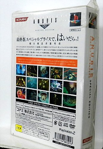 Amazon com: Anubis: Zone of the Enders Special Edition