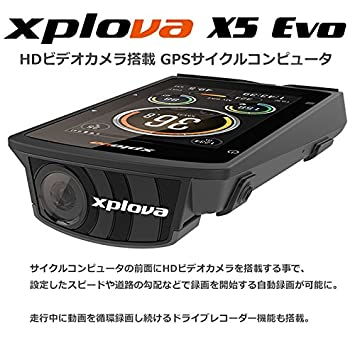 Xplova(エクスプローバ) X5-Evo