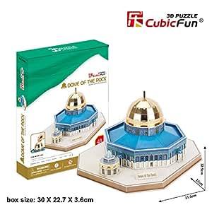 Amazon.com: 3D Puzzle Dome of the Rock MC189h 48 Pieces ...