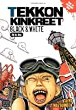 [ TEKKONKINKREET: BLACK & WHITE: BLACK & WHITE (UK) (BLACK AND WHITE #1) ] By Matsumoto, Taiyo ( Author) 2007 [ Paperback ]