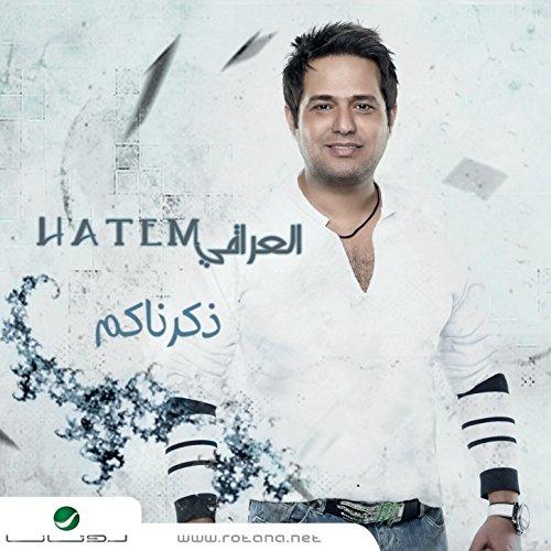 musique hatim al iraqi