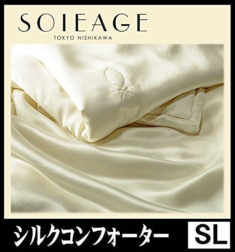 【東京西川】SOIEAGEソワージュ シルクコンフォーター(SL シングル 150×210cm)AE07101010 B073VJPC9S