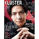 CLUSTER 生田 斗真