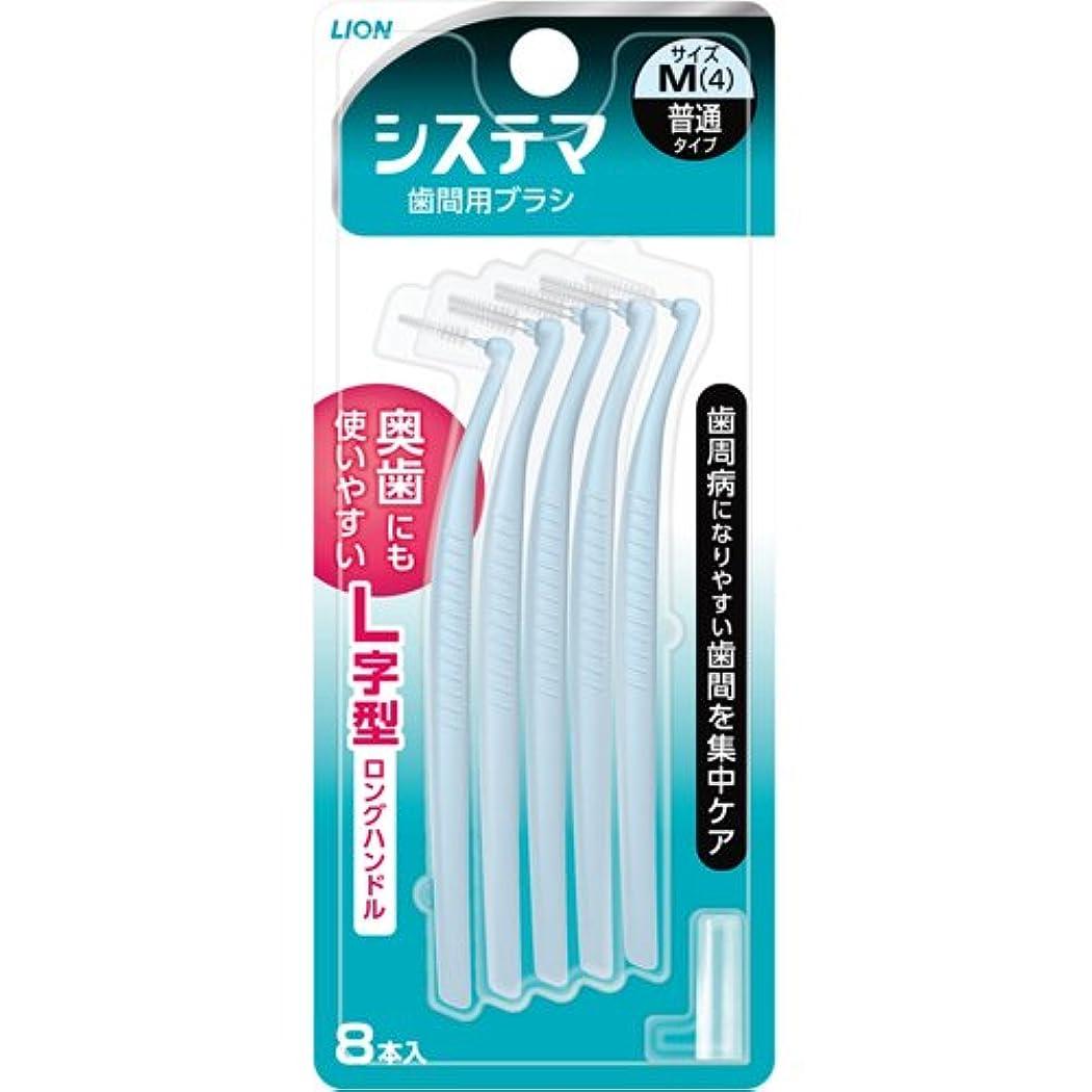 トイレ幸運なことにヒロイン永豊堂 KENT歯間ブラシS KNT-7210