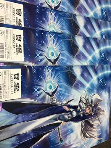 遊戯王 クリアファイル 20th ANNIVERSARY オフィシャルグッズ 限定 サイレントマジシャン サイレントソードマン 4つまで