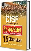 CISF Head Constable (Ministrial) Likhit Pariksha 15 Practice Sets (Hindi Edition)
