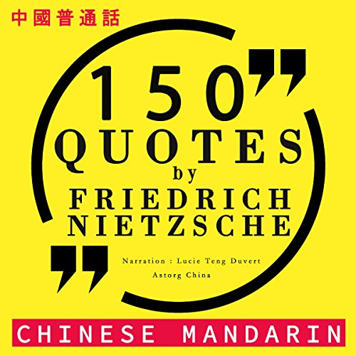 150 quotes by Friedrich Nietzsche in Chinese Mandarin: 中文普通话名言佳句100 - 中文普通話名言佳句100 [Best quotes in Chinese Mandarin]