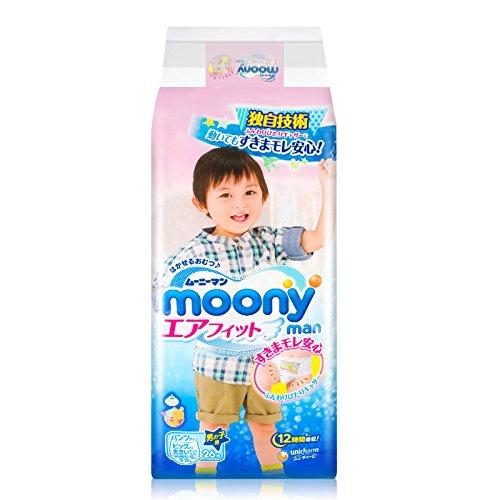 26 Pictures Big Big Boy Underwear Mooney Tailoring Pants