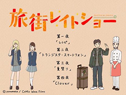 コミックス・ウェーブ・フィルム