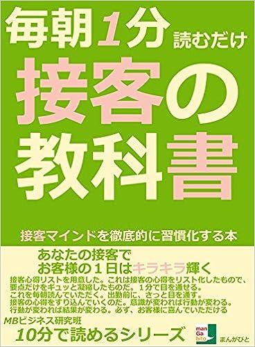 https ppcthreadz ml ebooks books online for free no download case