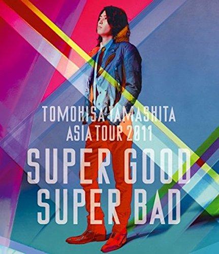 yamashita tomohisa supergood superbad