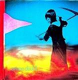 Yeti (2LP) [Vinyl]