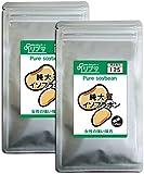 純 大豆 イソフラボン 約3か月分×2袋 C-125-2