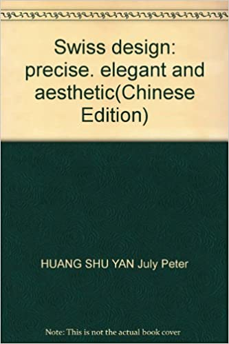Swiss design: precise  elegant and aesthetic(Chinese Edition): HUANG