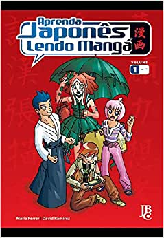 Aprenda japonês lendo mangá - Vol. 1   Amazon.com.br