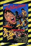 : The Rolling Stones - Time is on our side [IT Import] (DVD)