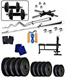 Inertia 7 In 1 W/Removable Preacher Curl + Diet Chart+ Workout CD + Installation Guide , Diet Chart One Month Assistance Only (Via Whats App Or Email)