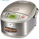 ZOJIRUSHI 象印 家用原装进口IH加热电饭煲NP-HBH10C 3L 不锈钢色(亚马逊自营商品, 由供应商配送)