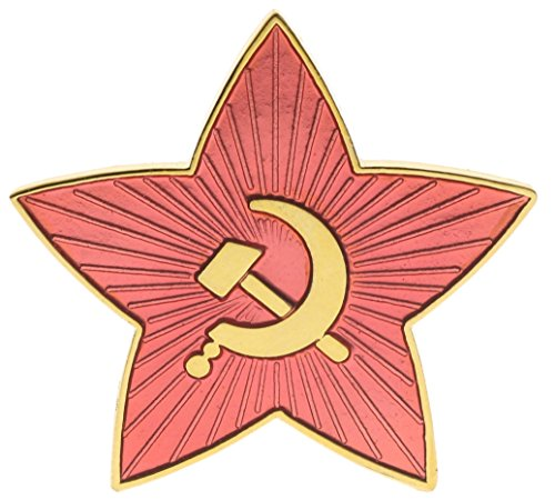 USSR Union Soviet Socialist Republics Hammer and Sickle Unofficial 1 1/4 inch Hat Lapel Pin HON14999 (Homeland Security Uniform)