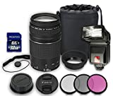 Canon EF 75-300mm III Lens + Flash + Rubber Lens Hood + Lens Cap + Lens Bag + 3 PC Filter Kit + Lens Pen + Dust Blower + Cleaning Cloth