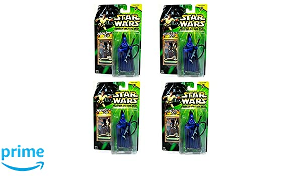 Amazon.com: Army Builder Coruscant Guard 4 Figure Pack ...
