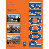 Rossija - Russland: Ein landeskundliches Lesebuch (mit kompetenzorientierten Übungen) - Niveau B1