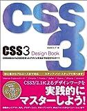 CSS3 Design Book