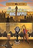The Burglar Who Bit the Big Apple (Field Trip Mysteries)