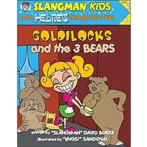 Slangman's Fairy Tales: English to Hebrew, Level 2 - Goldilocks and the 3 Bears Audiobook