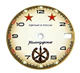 Watch Parts: Dial to Vostok Amphibian or