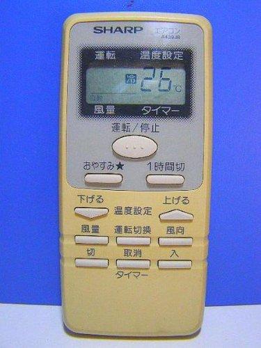 シャープ エアコンリモコン A439JB