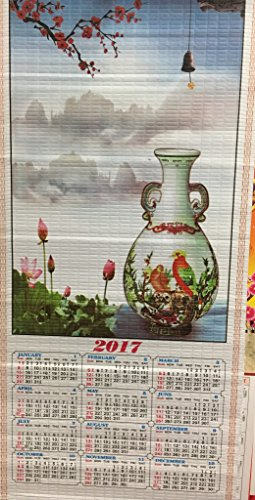 2017 Chinese Calendar For Year Of the Rooster-