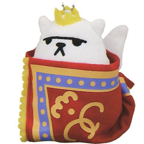 Banpresto Neko Atsume: Kitty Collector: Xerxes IX Plush Doll Key Chain ()