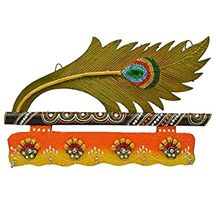 Pluma De Pavo Real Diseño de Imagen Llavero Giratorio En Caja De Regalo
