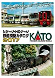 25-000 KATO N scale and HO scale railway model catalog 2017
