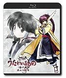 OVA Utawarerumono Vol.3 [Blu-ray]
