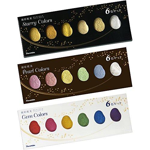 Kuretake Gansai Tambi 6 color set (3 colors set(Starry,Pearl,Gem))]()