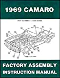 1969 Camaro Factory Assembly Instruction Manual