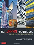 New Japan architecture―recent works by the world