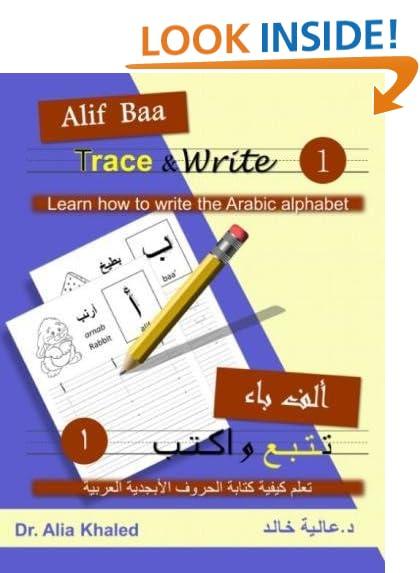 Trace Alphabet: Amazon.com