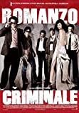 Romanzo Criminale [Édition Simple]