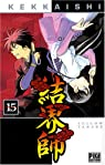 Kekkaishi, tome 15 par Tanabe